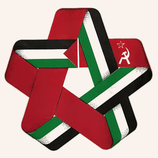 PFLP graphic celebrating close relations between the PLO and USSR